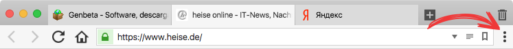 Extensions visibility toggle in address bar