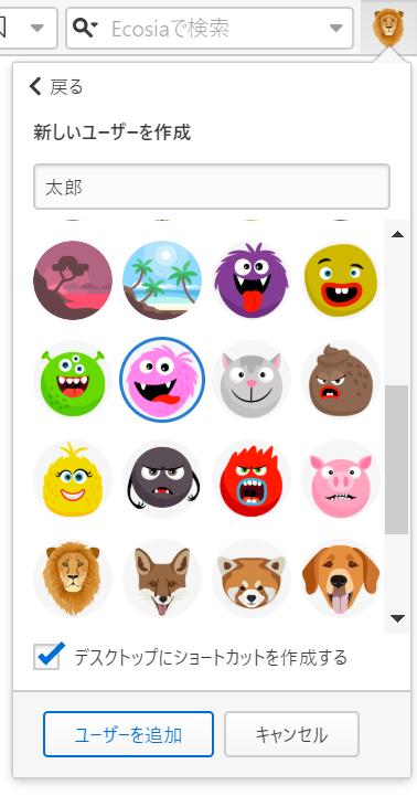 Add new user profile menu